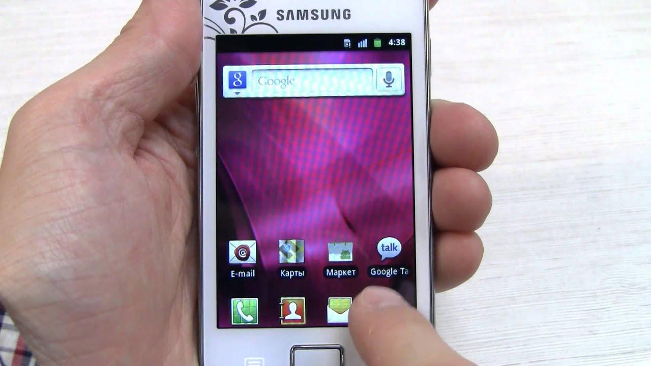 Видео обзор китайского Samsung i8510 - YouTube