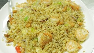 Golden Fried Rice 黄金炒饭 thumbnail