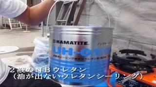 一級塗装 × 一級防水シーリング打替の二刀流 thumbnail
