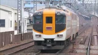 【様々な形式の近鉄特急】近鉄今里駅にて2019年5月3日撮影