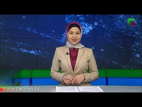 Полный выпуск новостей от 27.01.2020