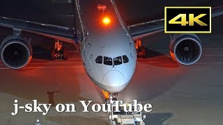SONY DSC-RX10M3 4K Movie Test at Tokyo Haneda Airport in the Night / 羽田空港