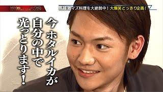 FBS福岡放送にて毎週火曜日深夜0:59~放送中 Official HP: http://10jin...