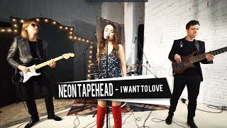 Neon Tapehead - I Want To Love