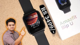 Amazfit Bip U with SpO2 Unboxing & First Impressions