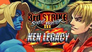 THE BEST STREET FIGHTER: Ken Legacy - Street Fighter III: 3rd Strike '99
