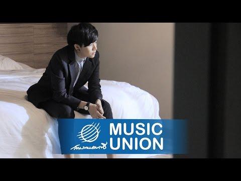 นัน สุนันทา (Nann) - ฝืนยิ้ม [Official MV]