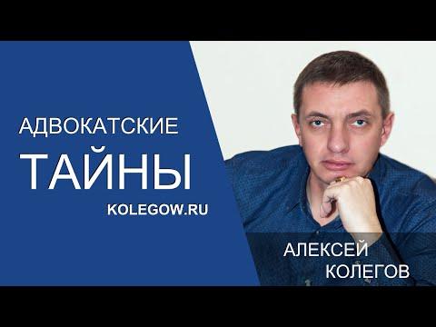 Запрет на выезд из России