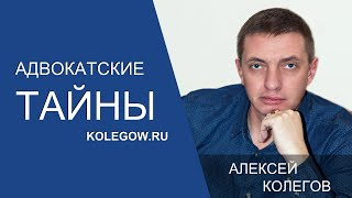 Запрет на выезд из России(, 2014-08-28T20:49:45.000Z)