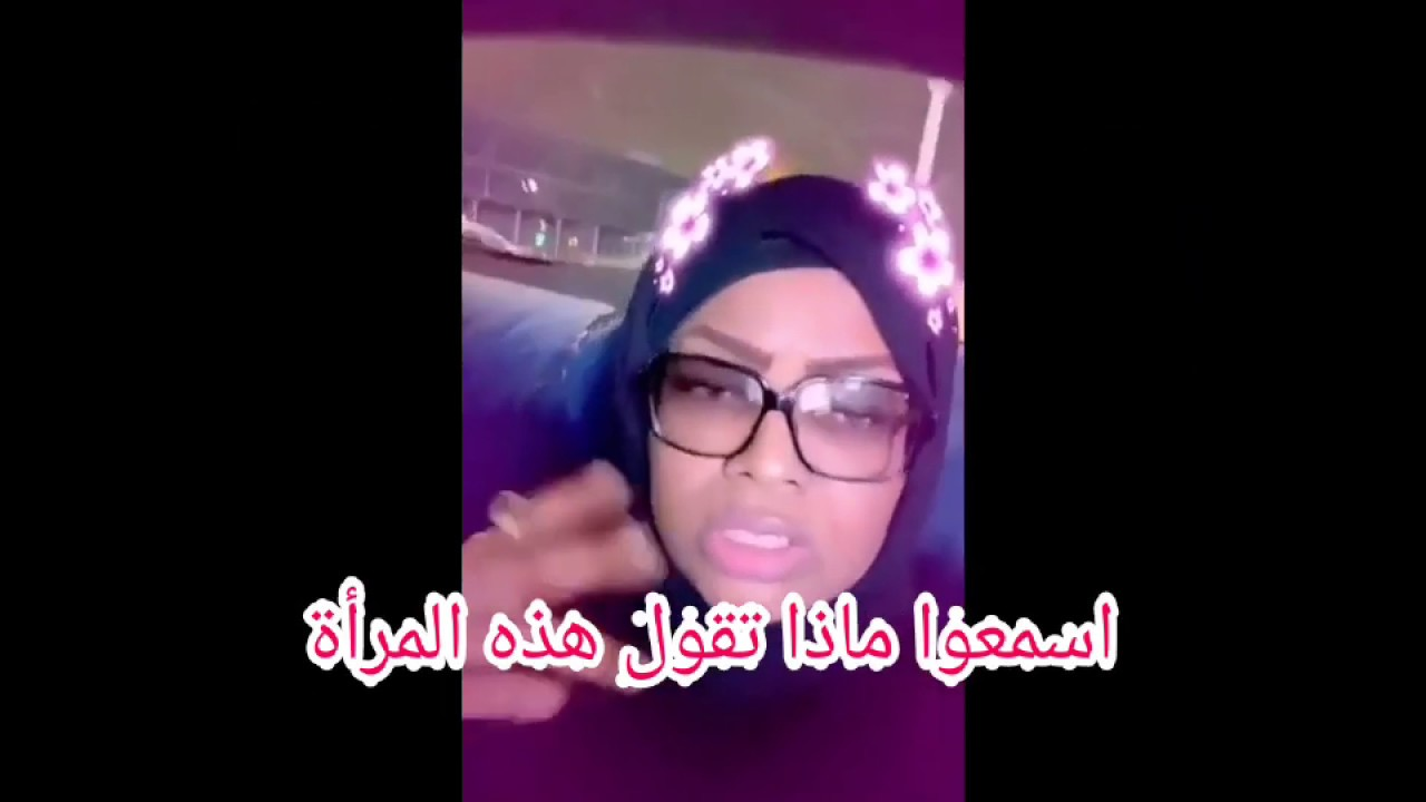 يريدون تدنيس مكة وآخرها اغنية راب تحت عنوان بنت مكة - YouTube