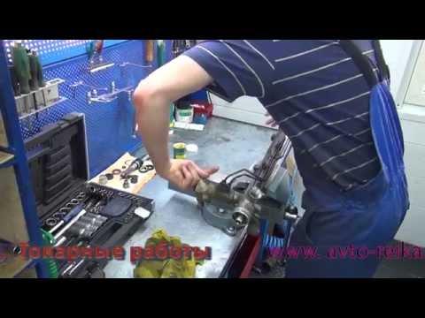 Видео Ремонт рейки фокус 2