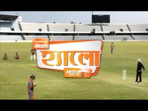 Banglalink Desh Hello TVC Cricket   Funny Cricket Ad   YouTube