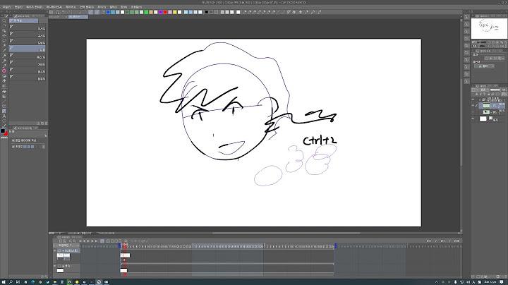 클립스튜디오 애니메이션 _각종 자 소개  -Clip studio Animation