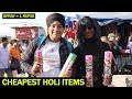 Cheapest Market For Holi Shopping.. 2019 Special