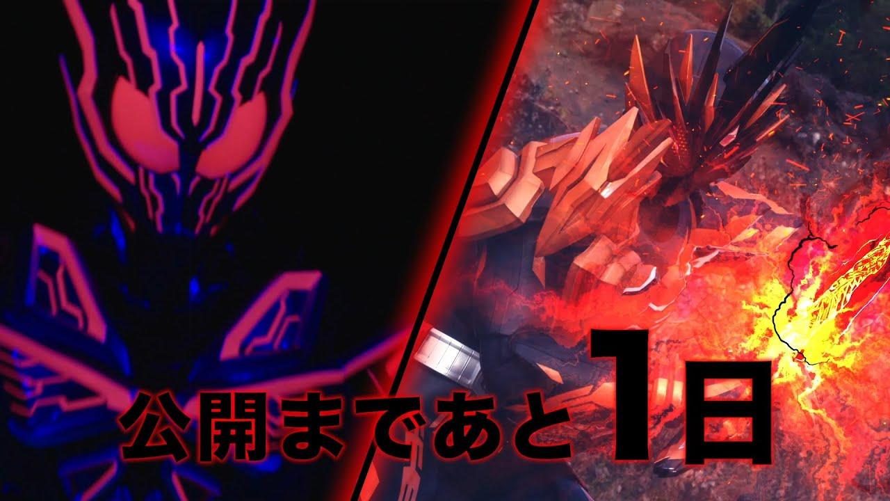 Kamen Rider Saber Short Film / Kamen Rider Zero-One the Movie Promo (Eden & Falchion Version)