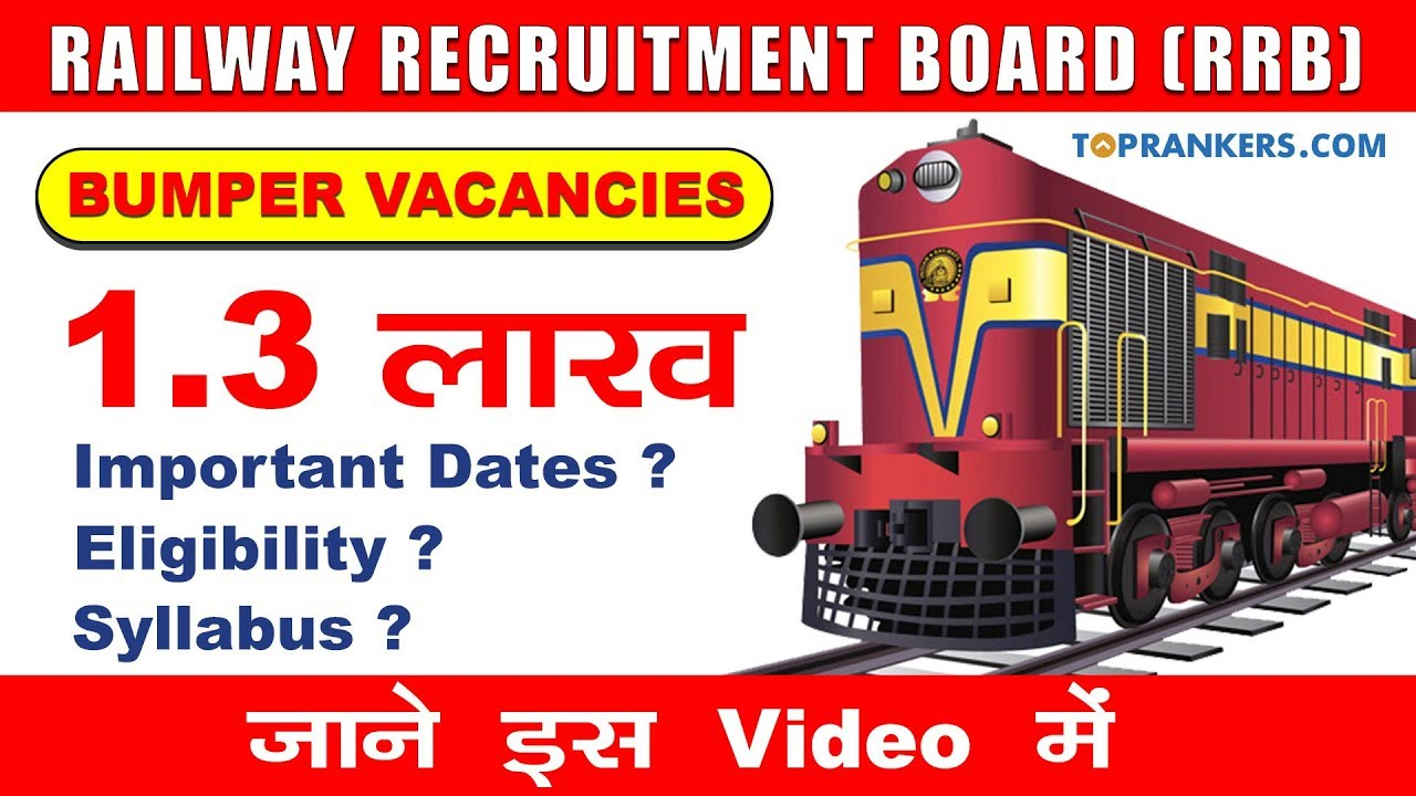 RRB NTPC Notification 2019 | RRB 1 3 Lakh Vacancy | RRB NTPC, ASM