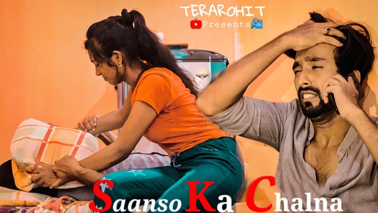 Saanso Ka Chalna Tham Sa Gya | Sad love story | Bewafa Pyar | Tera Rohit