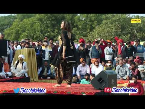 Taj Mahal Si Chamke Hori Chamak Chandni Re Sapna Chaudhary