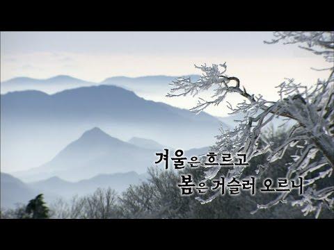 [특집다큐] 백사청류 오백리 '섬진강' NOW ON YouTube 여수MBCPrime