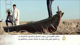 تدهور متسارع لأهوار العراق