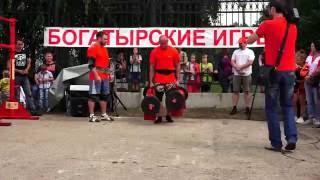 2(ч) Силовой экстрим * БОГАТЫРСКИЕ ИГРЫ - 2016 * Тольятти