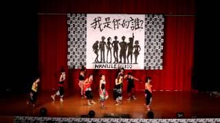 20120613高師熱舞成發 我是你的誰  傷心太平洋