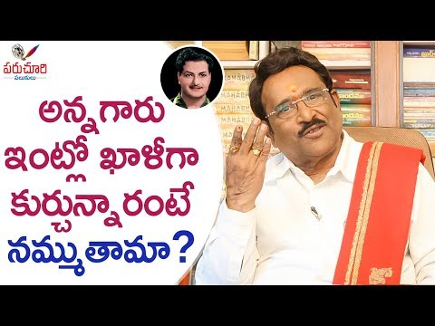 Paruchuri Gopala Krishna About The Time When NTR Had No Movie Offers | Paruchuri Palukulu