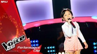 The Voice Kids Thailand - พรีม ณฐมน - ด้วยรักและปลาทู - 17 Jan 2016