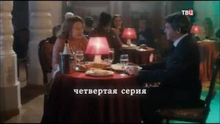 Виктория Цыганкова. Где живёт Надежда? Эпизод.