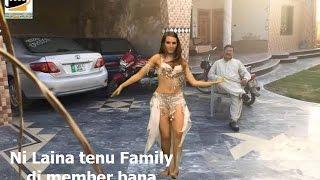 Family di member video song ,Ni Laina Tenu Family di member bana