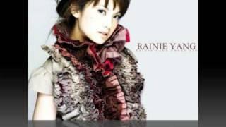 Rainie Yang - Ai Mei