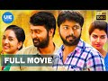 Kaala Koothu Tamil Full Movie | Prasanna | Kalaiyarasan | Dhansika | Srushti Dange