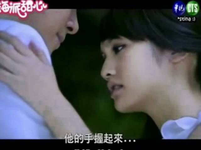 Show Luo罗志祥& Rainie Yang杨丞琳 -I want you to stay