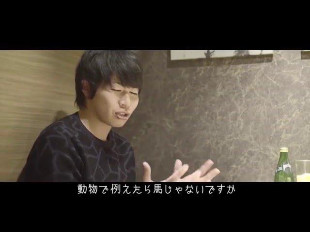 映画『BAILE TOKYO』予告編「思っていても言えない」編