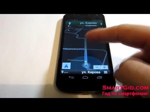 Gps навигатор в Android - инструкция по использованию