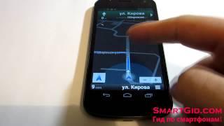 Gps навигатор в Android - инструкция по использованию(Видео инструкция по использованию стандартного gps навигатора от Google. Используйте Андроид навигатор в своих..., 2013-06-03T22:10:36.000Z)
