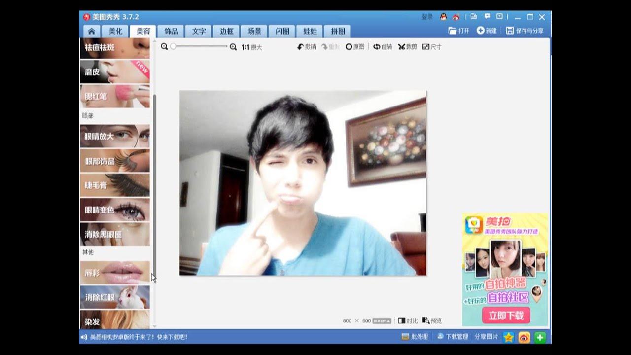 How Use The Xiu Xiu Meitu W Youtube