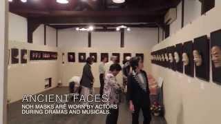 MU Presents ... Japan in 60 Seconds: Honen-In Temple