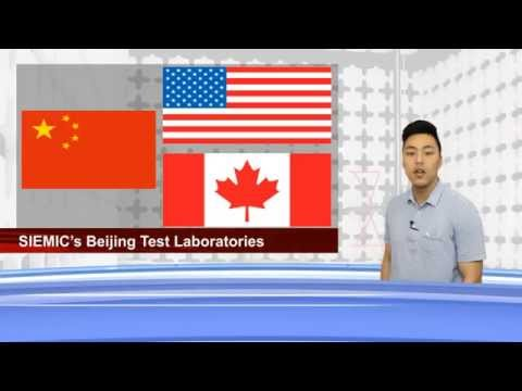 Breaking News: SIEMIC Beijing China Test Lab is Now Authorized for US FCC and IC Compliance Testing!