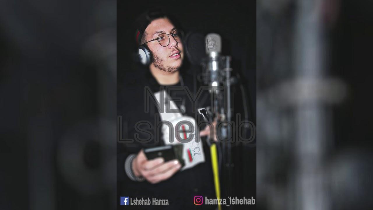 Download Lshehab - NEYTI (Officiel Audio)