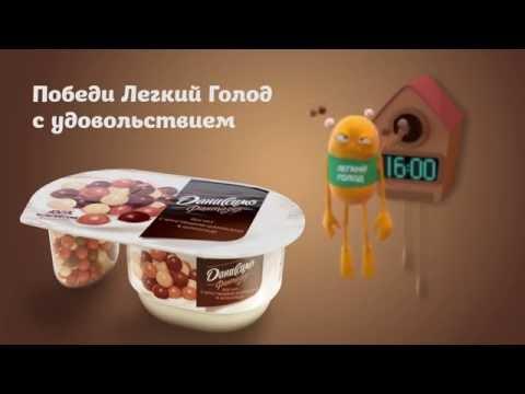 Победи лёгкий голод с удовольствием! Бельгийский шоколад и йогурт