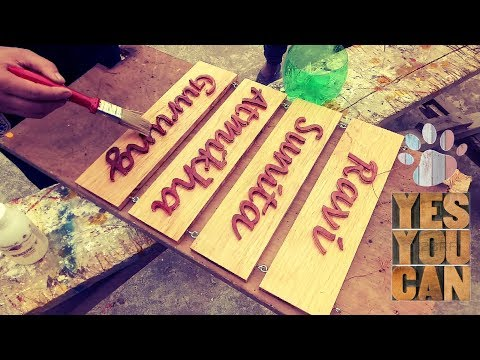DIY wooden name sign    scroll saw project    Home decor