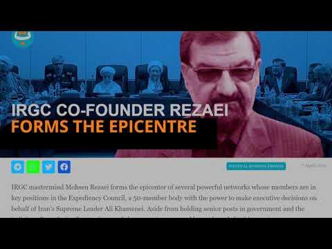 Mohsen Rezaei - A Political Business Empire