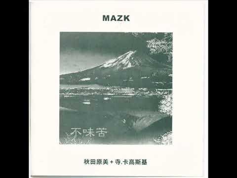 Masami Akita + Zbigniew Karkowski - Untitled