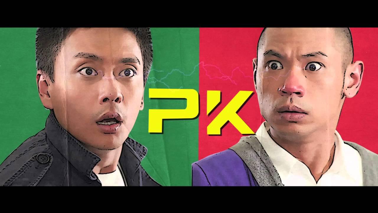 【電影預告】《刑警兄弟》4月21日 - YouTube