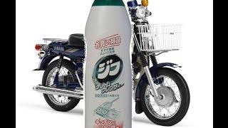 【衝撃】反則だろ!200円しないクリームクレンザーで今度はバイクのホイール錆落とし!