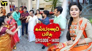 KalyanaParisu 2 - Tamil Serial | கல்யாணபரிசு | Episode 1400 | 03 October 2018 | Sun TV Serial