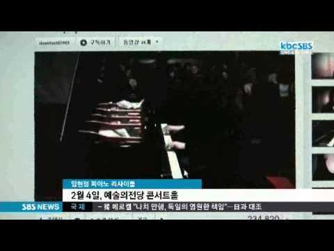 SBS 1000 kbc HDTV 5 -1