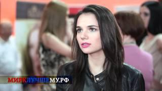 Татьяна Космачёва - Заколдованная  стрела