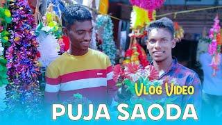 PUJA SAODA VLOG V DEO Anil Besra and Ashok Tudu Anil likee official 😁😁